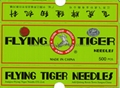 Flying Tiger Sewing Machine Needles 2