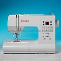 SINGER CONFIDENCE COMPUTER  DOMESTIC SEWING MACHINE 2