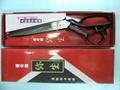 JAPAN NIKKEN Tailor Shears 1
