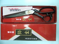 JAPAN NIKKEN Tailor Shears