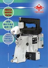 台湾耀瀚牌N620A双针双线手提缝包机