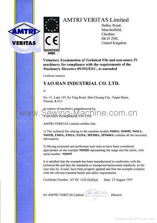 台湾耀瀚牌N620A双针双线手提缝包机 3