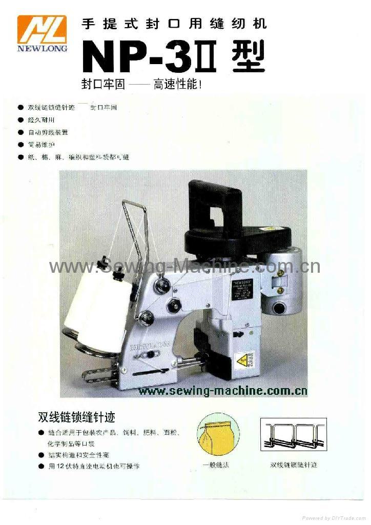 NEWLONG NP-3II 2-Thread Portable Bag Closer 2