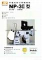 纽朗NP-3II 双线厚料手提缝包机