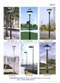 庭院燈 1