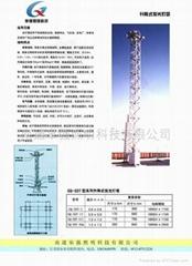 固定式投光燈塔