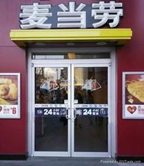 福州麦当劳式玻璃门