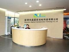 深圳市晶富彩光電科技有限公司