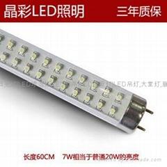 LED光管Tube量大价格优