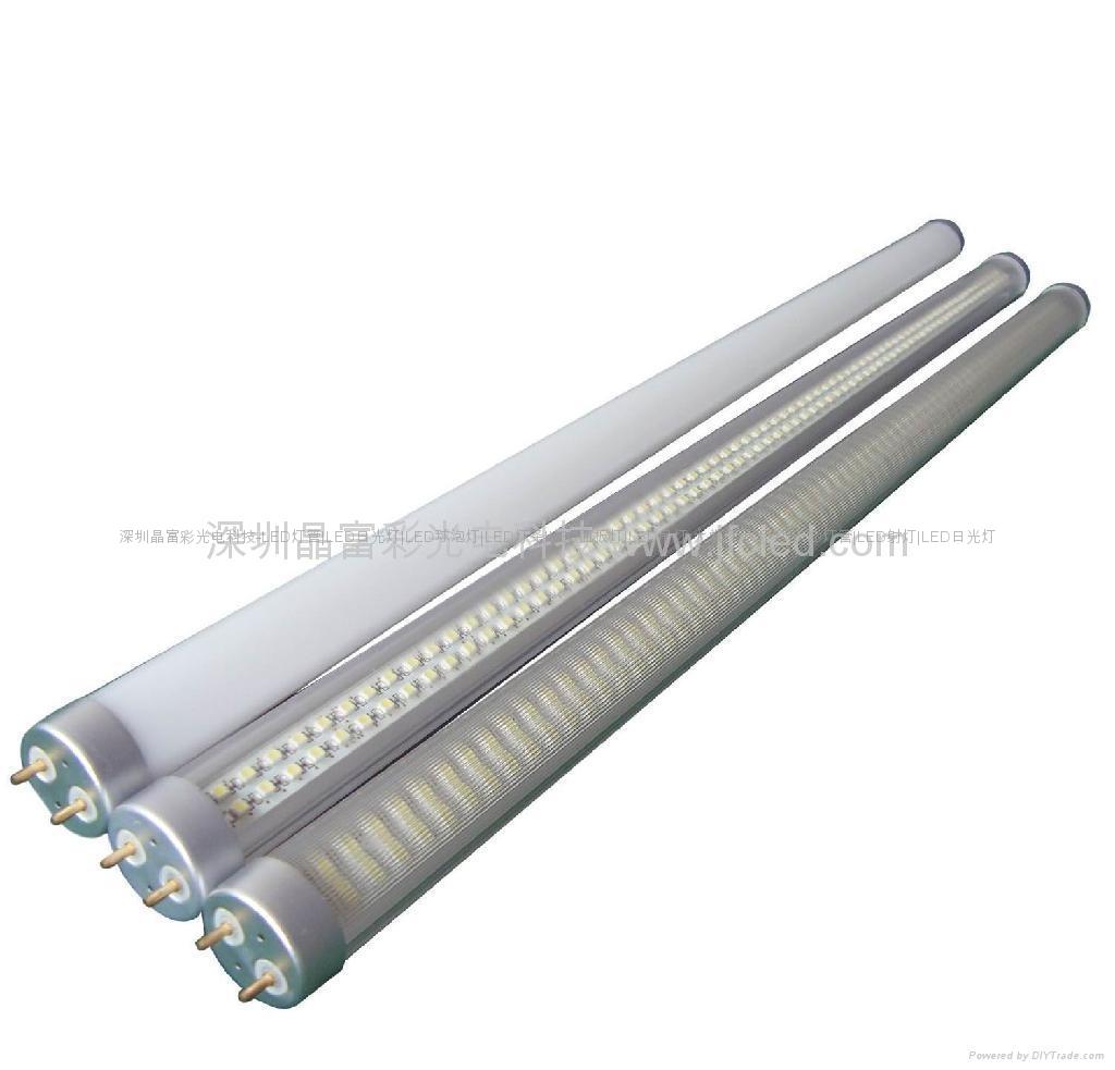 LED日光灯管 2