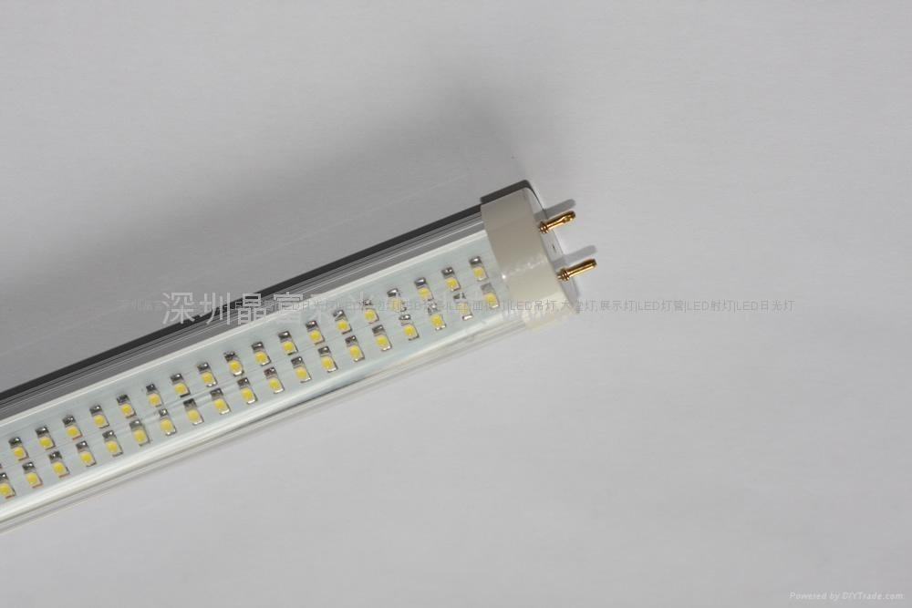 LED日光灯管 3