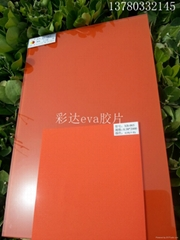 decoration color eva fil
