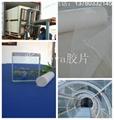 Transparent EVA film for laminated glass