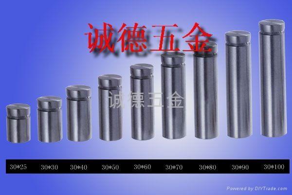 实心不锈钢广告订,优质咨询台装饰螺丝钉 2