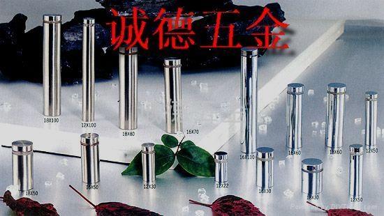 实心不锈钢广告订,优质咨询台装饰螺丝钉 5