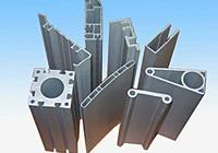 货柜支架铝型材 3