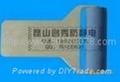 防靜電除塵滾輪 4