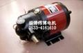KC50系列直流減速電機