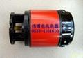 S322BF S323B水電設