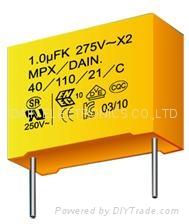 金属化聚丙烯膜抗干扰电容器 (X2 275VAC)