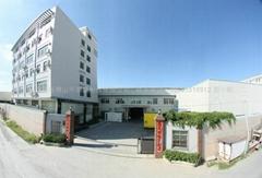 Foshan Yuanlei powder Co.Ltd