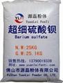 超细硫酸钡1250目-1500