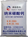 Nano calcium carbonate