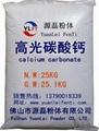 High light calcium carbonate