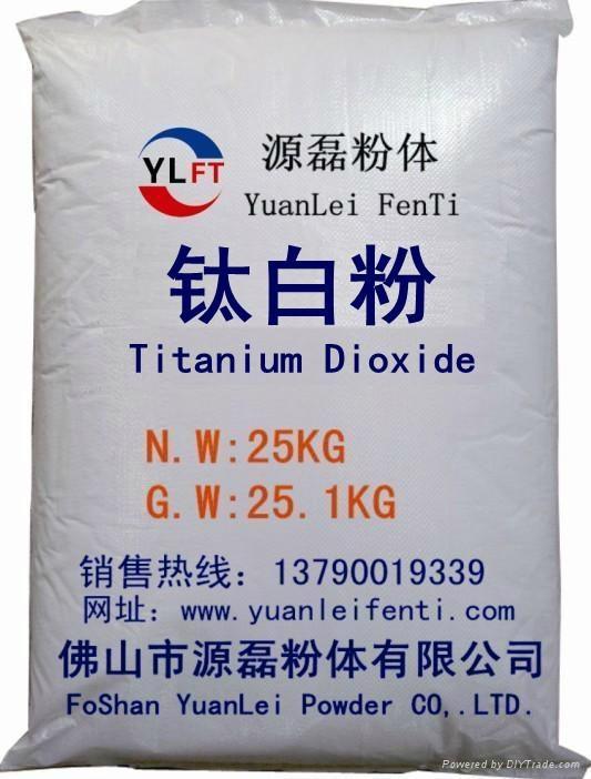钛白粉 2