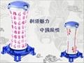 中國風USB剃須刀