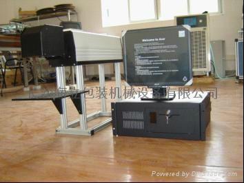 建材激光喷码机 1