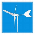 50w 微風啟動小型環保家用風力發電機