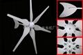 600w家用風光互補照明系統用風力發電機