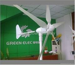 漁民專用小型水平軸風力發電機600w