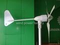 UPDATED Wind Turbine Generator Kit 600w low start-up wind speed 12/24V option