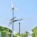 300w高速風光互補照明系統