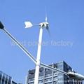 300w高速风光互补照明系统
