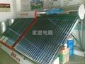 酒店用太阳能热水器 3