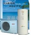 空调热水器一体机空气能三功能机 3