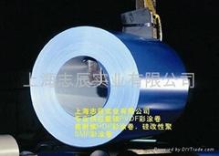 PVDF氟碳彩钢板(聚偏氟乙烯彩涂板)