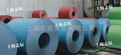 联合铁钢彩涂板卷(韩国联  钢