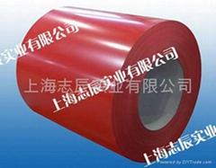 高耐候HDP彩塗卷(高耐久性彩鋼板)