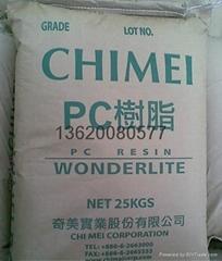 台湾奇美PC-110*奇美PC-110代理