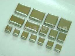 高频陶瓷电容 5