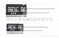 CFX系列105度6.8UF4