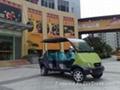 北京凯逸五座电动休闲观光车