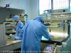 广州优辉电光科技有限公司
