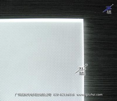 優輝絲印導光板 1