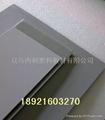PVC塑料绝缘板