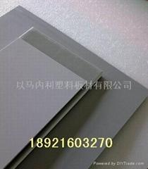 PVC塑料絕緣板